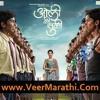03 Krishna(Oli Ki Suki) - VeerMarathi.Com