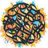 Special Effects (f. deM atlaS)- Brother Ali [All the Beauty in This Whole Life] Youtube Der Witz