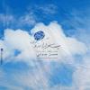 آهنگ محسن چاوشی بنام بیست هزار آرزو | Mohsen Chavoshi Bist Hezar Arezoo