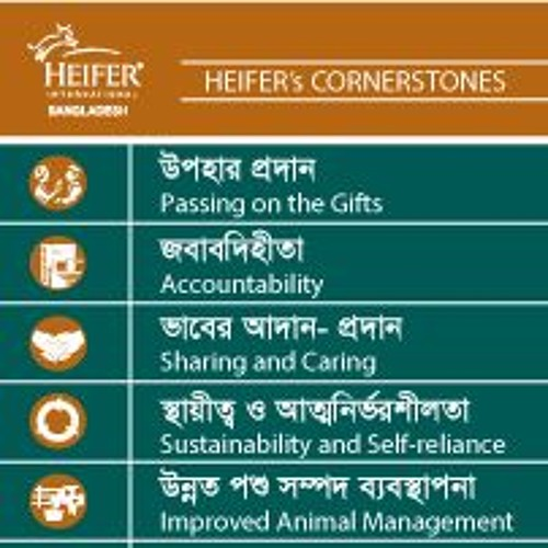 Heifer Bangladesh Cornerstones  Song