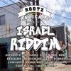BRAND NEW**2017 RIDDIM ISRAEL (ROOTZ RADICALS)