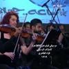 Download صاحبة السعادة - موسيقي فيلم ((  نص ساعة جواز )) للموسيقار فؤاد الظاهرى-  المايسترو نادر عباسى Mp3