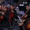 Download صاحبة السعادة -موسيقى فيلم الايدى الناعمة للموسيقار على اسماعيل - الاوركسترا للموسيقار نادر عباسى Mp3