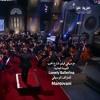 Download موسيقى فيلم شارع الحب التيمة العالميةLonely Ballerina  ((mantovani))للموسيقار Mp3
