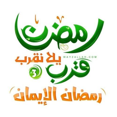 حسن الخلق - الشيخ أحمد جلال
