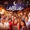 محمود الليثى و احمد عدوية - خف تعوم صحى النوم | مسلسل رمضان كريم 2017