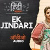Ek Jindari Full Song - Hindi Medium - Irrfan Khan, Saba Qamar - Sachin -Jigar