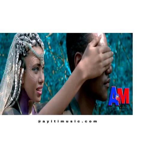 Gabel - Kisa Pou'm Bay [Konpa 2k17] @AyitiMusic(www.AyitiMusic.com)
