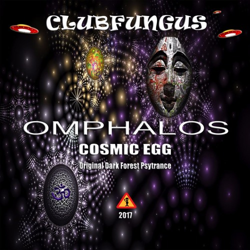 Omphalos Cosmic Egg 🥚