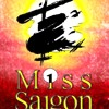 Last Night Of The World (From Miss Saigon Soundtrack)(Cover with Joel Pascual)