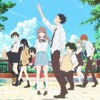 Koi Wo Shita No Wa - Koe No Katachi (A Silent Voice).mp3