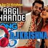 Gunde Aagi Pothaande Tapori Remix by DJ Krishna