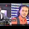 Download اغنية عم يا صياد  محمود الليثي - فيلم يجعلة عامر توزيع مسترعمر 2017 Mp3