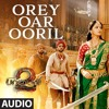 OREY OOR OORIL from Baahubali 2 - Reprise version By Tajmeel Sherif & Rahema