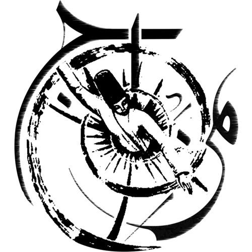 Uncertain State - Abu Hajar الأرض رخوة
