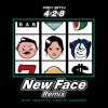 PSY - New Face (Neon Mitsumi Remix)