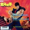 Kodomo Band - Silent Survivor (CanyonRecords,Inc.1986)
