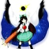 Solar Sect of Mystic Wisdom ~ Nuclear Fusion Lyrics
