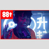 PlayBoi Cardi - Broke Boi - via 88 Shrine