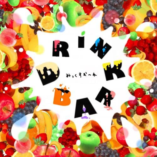 MixoL'e『DRiNKBAR』
