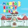 Music 11 (Nonamed) - Mario 3 Around The World (Unused Version)