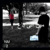 Track Min Ely Ba3 مين الي باع Nm2 Mp3