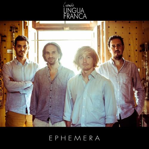 Album Ephemera