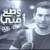 Download سلام يا صاحبي - أحمد سعد ( من مسلسل وضع أمني ) للنجم عمرو سعد - رمضان 2017 Mp3