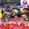 57 - END NONSTOP - videomart95.com - Sanidhapa