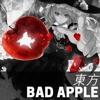 Bad Apple!! (English Cover)【JubyPhonic】