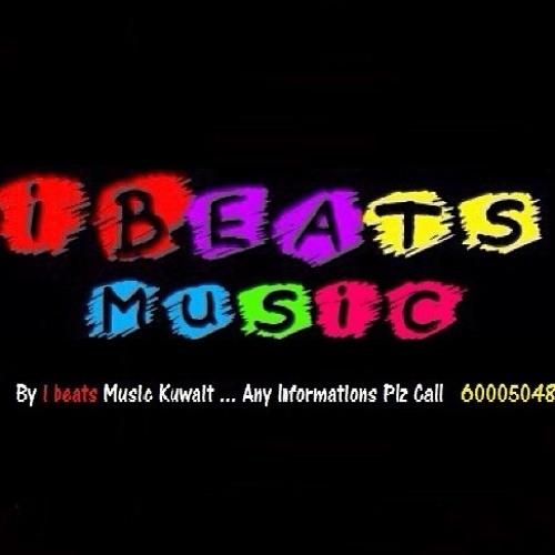زايد الصالح - بن الحرام ----  جلسات شكشكه  ibeats music