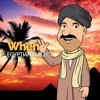 Talk In Arabic - Egyptian Dialect - How to use 'when' to describe a time when something happened