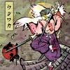 Okami OST - Ushiwaka's Theme and Appearance