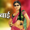 Shantabai ( Marathi Song ) Remix By  Dj_Chinnu_Vizag