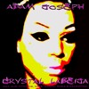 Download Adam Joseph - CRYSTAL LABEIJA ft. Aja, Cynthia, Nina, Sasha, Shea & Valentina Mp3