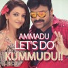 AMMADU LETS DO KUMMUDU SONG 2K17 { TEENM@@R  MIX }-DJ SHIVA NTR NAGAR 9959895907.mp3