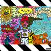 Off-White ft. Mongo - prod. Dollie (remastered) -VIDEO LINK IN DESCRIPTION-