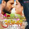Pani Pani Kake Chod Dehlu Hamke Rani - (RajdhaniWap.Com)
