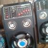 Djay Akash Tu CheeZ Bali Maste maste 2k17remix