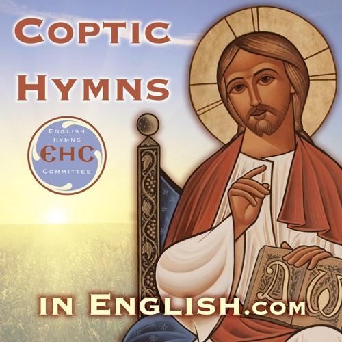 Gospel Response (Apostles Fast)