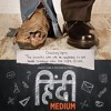 Hindi Medium 2017 Full Movie Download Free HDrip