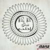 Download اغنية الى جاى مش احلى   Sل Mp3