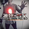 【Vulkain】 Attack on Titan S2 OP 『Shinzou wo Sasageyo | 心臓を捧げよ』 【Arrange & Vocal】