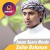 Imam Suara Merdu - Salim Bahanan - Surat Al Fatihah & Surat Abassa