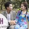NƠI NÀY CÓ ANH Phiên Bản Dân Ca Nam Bộ - Tài Smile Cover