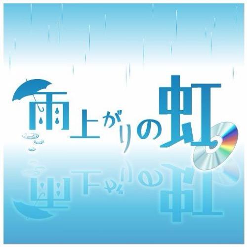 アニメ『雨上がりの虹』音声CM(VOICE-CM)