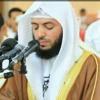 Download قال إنما أشكو بثي وحزني إلى الله وأعلم من الله ما لا تعلمون - تلاوة مؤثرة للقارئ وديع اليمني Mp3