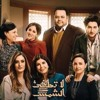 Download أصاله - الحب