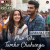 Phir Bhi Tumko Chahungi (female version) | Half Girlfriend | Shraddha Kapoor | Mithoon | Cover