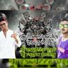 O PILLA MOUNIKA-(3N MAR PUNCH MIX)--DJ SANDEEP(VSN)'N' DJ RAGHU FROM THUKUGUDA.mp3